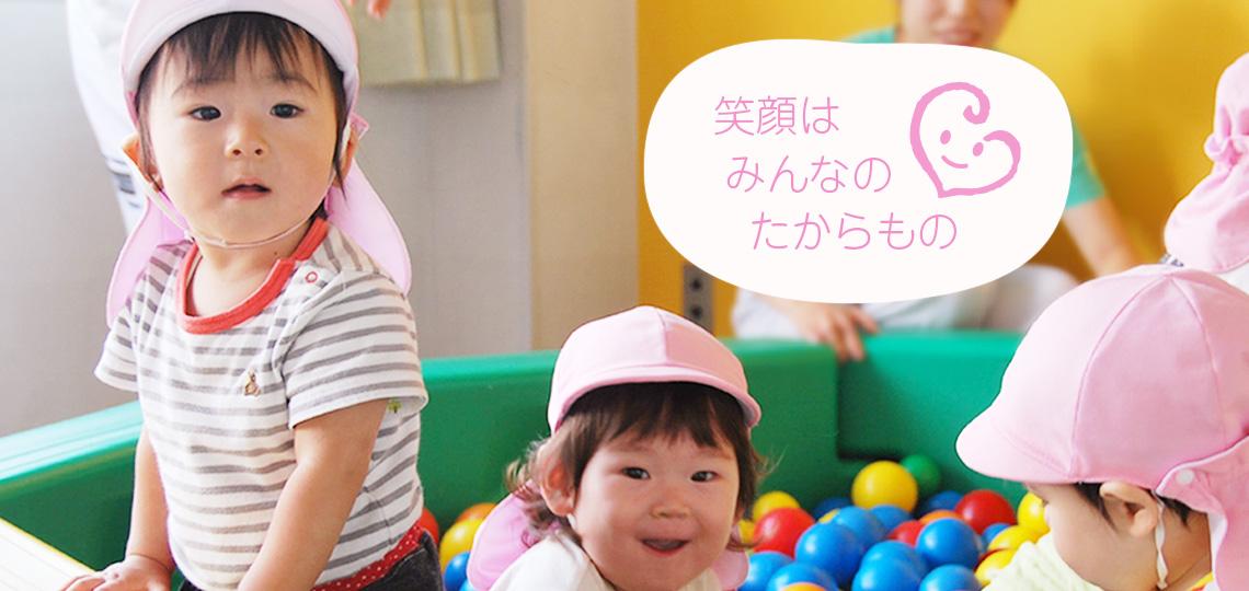 清瀬市立駅前乳児保育園
